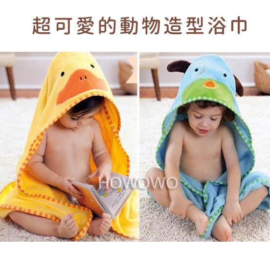 兒童擦澡巾 動物造型 寶寶連帽抱巾 | 嬰兒浴巾 HS1092 好娃娃