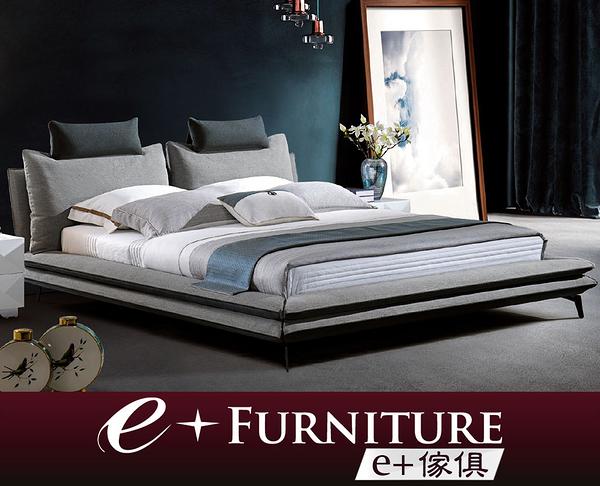 『 e+傢俱 』BB203 亞雷克 Jarek 現代床 布質設計 雙人床架 | 5x6.2尺 | 6x6.2尺 可訂製