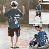 兒童夏裝男童夏裝套裝夏天2020新款中大童韓版男孩帥洋氣童裝潮裝 童趣屋