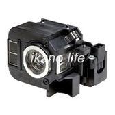 【EPSON】ELPLP50 OEM副廠投影機燈泡 for EB-824 / EB-825 / EP-826 / EB-84