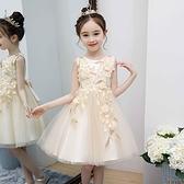 女童夏裝2020新款連衣裙洋氣兒童公主裙六一演出服蓬蓬紗禮服裙子兒童洋裝