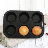 4/6/12連馬芬蛋糕模 diy瑪芬麥芬烤盤蛋撻模紙杯子蛋糕用烘焙模具   color shop