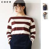 一字領上衣 女T恤 寬鬆上衣 粗條紋上衣 日本品牌【coen】