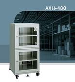 收藏家 AXH-480 超高承載大型電子防潮櫃@弘瀚