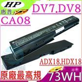 HP 電池(原廠最高規)-惠普 CA08,DV7,DV7Z,DV7T-1000,DV8T HDX18T-1000,DV8T-1000,DV8,HSTNN-IB75,DB74