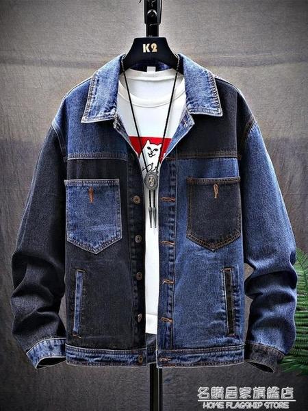 男士牛仔外套韓版潮流帥氣夾克2020新款春秋季休閒男裝秋裝上衣服 名購居家