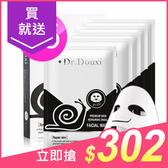 Dr.Douxi 朵璽 頂級全效修護蝸牛面膜(5片/盒裝) 【小三美日】$390