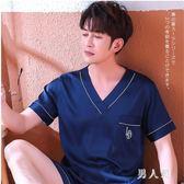 睡衣男夏季薄款家居服絲綢短袖短褲可外穿男士睡衣套裝 QW9258『男人範』