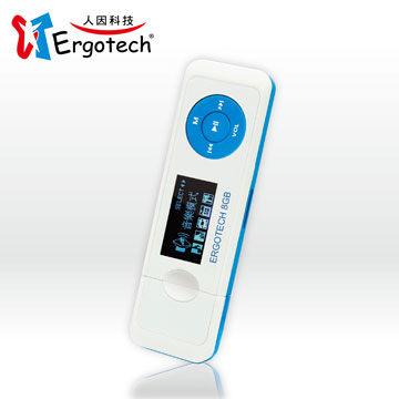平廣 送繞線袋 人因 UL432 UL-432 8G 8Gb 白藍色 MP3 隨身聽 可插卡 USB直插 保固一年 人因科技