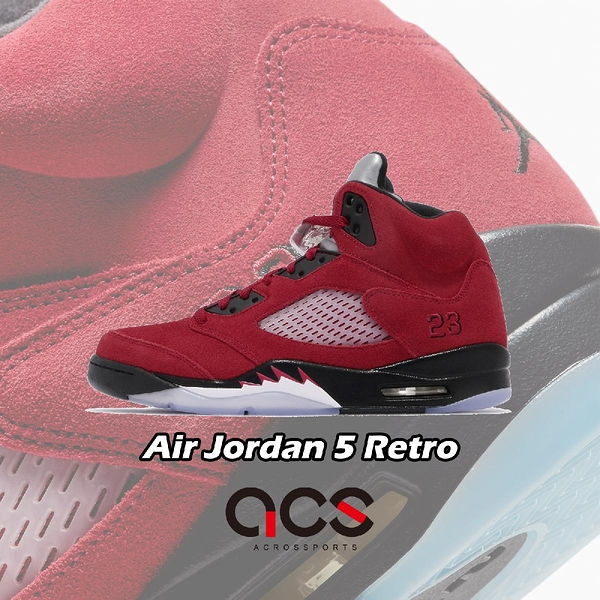 Nike 籃球鞋 Air Jordan 5 Retro Raging Bull 喬丹 男鞋 AJ5 【ACS】 DD0587-600