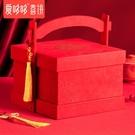 愛哆哆結婚定親訂婚喜糖禮盒裝空盒伴手禮聘禮提親禮金彩禮錢盒子 設計師
