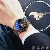 新款男錶防水手錶男士學生韓版簡約潮流休閑石英時尚非機械錶  潮流衣舍