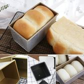 金色無蓋帶蓋不沾波紋吐司面包模 黑色方形土司盒 烘焙模具「寶貝小鎮」