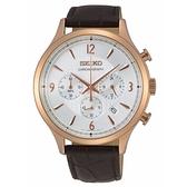【分期0利率】SEIKO 精工錶 三眼計時錶 8T63-00M0K 玫瑰金 41mm 原廠公司貨 SSB342P1