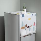 花漾冰箱防塵罩 PEVA 櫥櫃 蓋巾 收納  防水 整理 分類 防潮 耐用 蓋布 印花 居家【Z162】 生活家精品