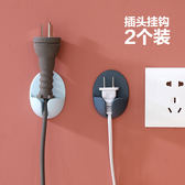 【TT 】粘膠插頭掛鈎牆上掛電源插座粘貼支架牆壁免打孔掛架強力塑料粘鈎