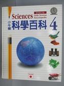 【書寶二手書T4/科學_PQB】小牛頓科學百科4
