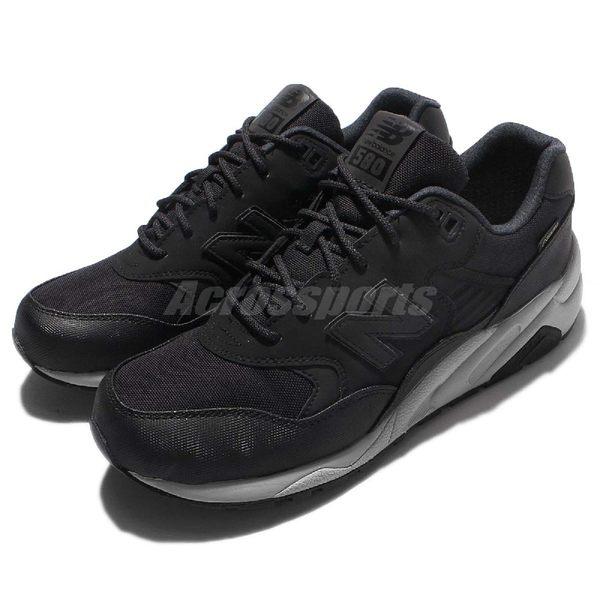 【六折特賣】New Balance 復古慢跑鞋 NB 580 黑 灰 Gore-Tex 防水材質 休閒鞋 女鞋【PUMP306】MRT580XBD
