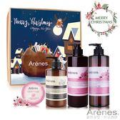 Arenes粉漾櫻花聖誕禮盒(櫻洗+櫻沐+乳木身+櫻皂(裸)+大禮盒+牛皮大紙袋)