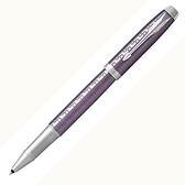 派克高尚經典意象鋼珠筆紫光*p1931639