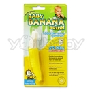 BABY BANANA 香蕉安全牙刷