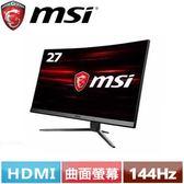 MSI微星 Optix  27型 1800R曲面電競螢幕 MAG271C