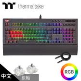 【Tt 曜越】Premium X1 RGB Cherry MX 機械式電競鍵盤 (銀軸)