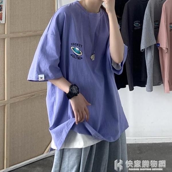 男生t恤短袖潮牌寬鬆ins潮流百搭上衣服2021夏季新款港風原宿體桖 快意購物網