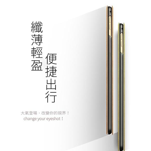 復古鹿頭平板皮套 2021 iPad 10.2 10.9 Pro 12.9 11 10.5 9.7 Air Mini 4 5 6 7 8 保護套 休眠 散熱 支架 保護殼