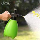 好康降價兩天-噴霧器 園藝澆花噴壺自動氣壓式家用噴水壺小型灑水壺壓力打藥消毒噴霧器