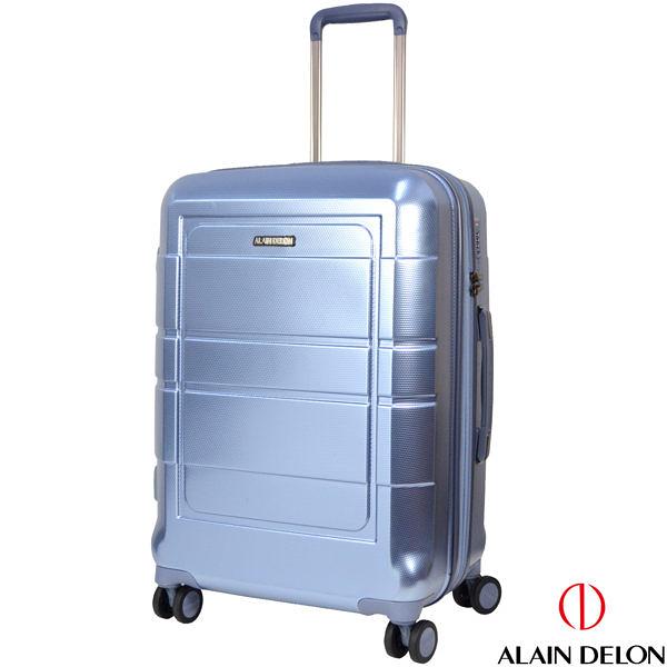 ALAIN DELON亞蘭德倫 (驚爆價6折) 奢華金屬流線系列 可擴充設計 行李箱/旅行箱-24吋 冰藍
