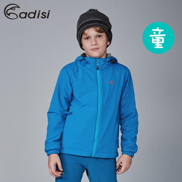 ADISI 童雙層抗風潑水連帽保暖外套AJ1621082 (120~160) / 城市綠洲專賣(防潑水、內裡刷毛、柔軟)