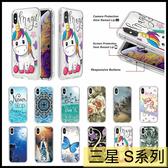 【萌萌噠】三星 S10 S10+ S10e  最新爆款 二合一組合款 卡通彩繪卡片透明殼 全包防摔軟殼 手機殼