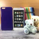 ◎大都會保護殼 Apple iPhone 6 Plus/6s Plus 保護殼 TPU 軟殼 閃粉 矽膠殼 手機殼 背蓋