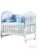 嬰兒床 嬰兒床白色實木搖籃床新生兒拼接大床多功能bb寶寶小床兒童搖搖床