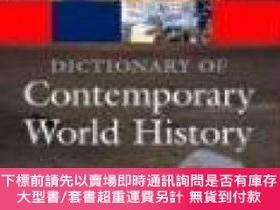 二手書博民逛書店A罕見Dictionary Of Contemporary World HistoryY256260 Palm