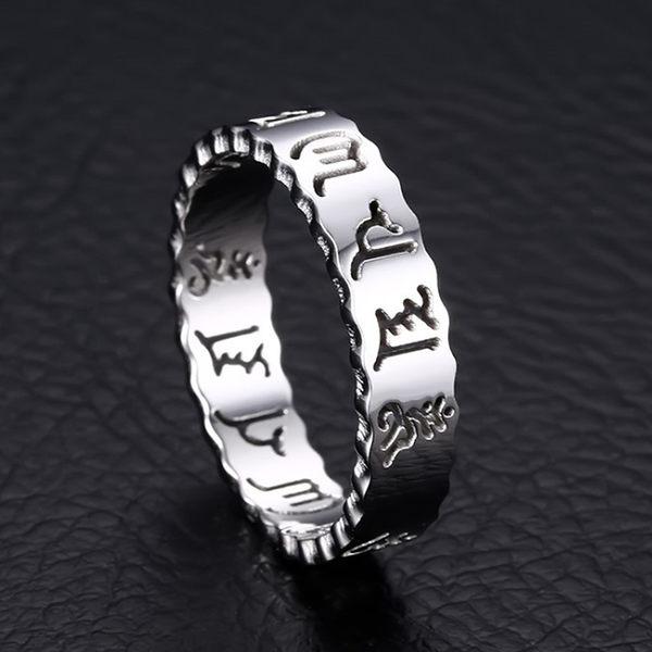 六字真言戒指 Z.MO鈦鋼屋 中性戒指 宗教 保平安 祈福 白鋼戒指 【BGS131】單個價