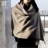 潤帛加厚羊毛圍巾大披肩保暖黑色春秋冬季女兩用正韓長版素色圍脖