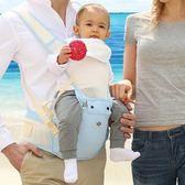 嬰兒背帶腰凳多功能四季通用前橫抱式夏季透氣網寶寶小孩抱娃