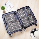 印花旅行收納六件套 韓版 行李 打包 整理 旅行 登機 衣物 分類 拉鍊 網袋 【P588】MY COLOR