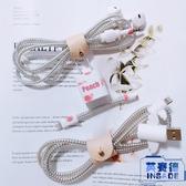 加強版蘋果xsmax手機傳輸線保護套耳機纏繞繩充電器貼【英賽德3C數碼館】
