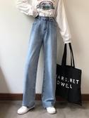 女裝褲子2019新款秋季高腰闊腿褲韓版寬鬆直筒牛仔褲顯瘦拖地長褲 米娜小鋪