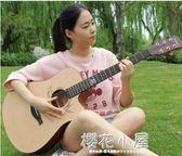 吉他玫瑰木吉他40寸41寸電箱民謠初學者演奏級吉他『櫻花小屋』