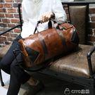 男士手提包   瘋馬皮旅行包潮流大容量行李包韓版手提包旅游大包短途   ciyo黛雅
