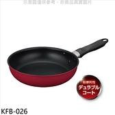 《結帳打8折》膳魔師【KFB-026】26公分厚鑄耐摩不沾鍋炒鍋
