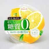 日本【Tarami】無糖果凍 檸檬 195g (賞味期限:2018.11.22)
