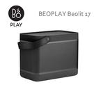 【結帳再折扣】B&O PLAY BEOLIT17 BEO-LIT17 無線藍牙喇叭 原廠公司貨