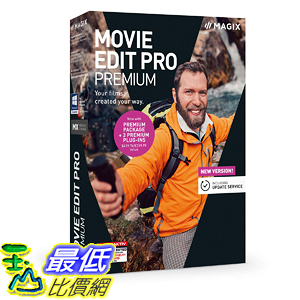 [8美國直購] 暢銷軟體 MAGIX Movie Edit Pro 2019 Premium - Your Films, Created Your Way