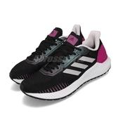 adidas 慢跑鞋 Solar Ride W 黑 桃紅 女鞋 運動鞋 【PUMP306】 EF1444