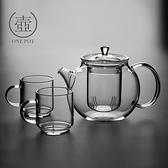 【玻璃濾壺】耐熱玻璃茶壺帶過濾茶具家用單壺功夫花茶壺茶杯套裝可愛煮沖茶器